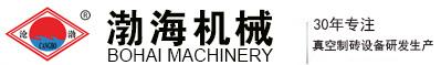 塑胶五金网-专业的塑胶、五金制品工厂集散中心,塑胶、五金机电商家贸易平台!